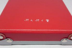日本文具大賞グランプリを受賞した夜開く文具店 ぷんぷく堂さんとは?